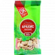 Арахис жареный соленый «Ок!» premium, 100 г.