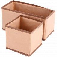 Набор коробок для мелочей, 2 шт.