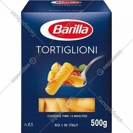 Макаронные изделия «Barilla» Tortiglioni, 500 г.