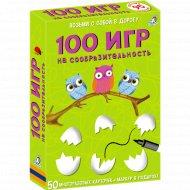 Набор карточек «100 игр на сообразительность».