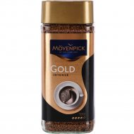 Кофе растворимый «Movenpick Gold Intense» 200 г