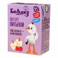 Йогурт питьевой «Беллакт» яблоко-малина, 2.6%, 210 г