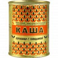 Консервы мясорастительная «Каша» перловая с говядиной, 340 г.