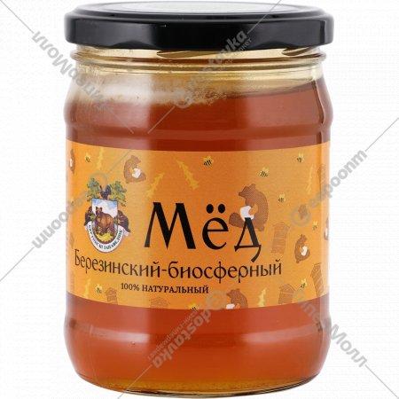 Мёд «Березинский-биосферный» 600 г.