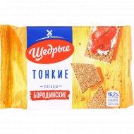 Хлебцы «Щедрые» бородинские, 170 г