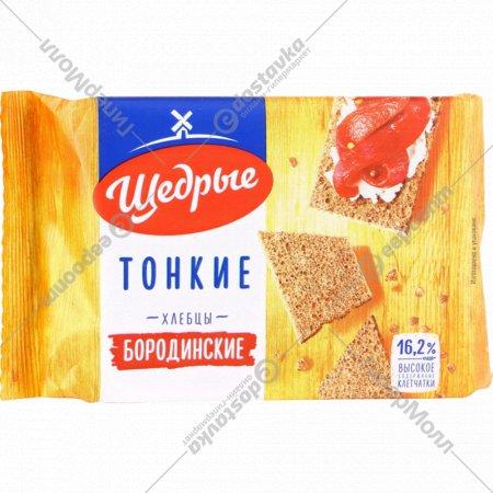 Хлебцы «Щедрые» бородинские, 170 г.