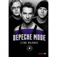 «Depeche Mode» Малинс С.