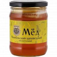 Мёд «Налибокский-заповедный» 600 г.