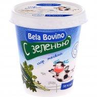 Сыр мягкий взбитый «Bela Bovino» с зеленью, 55%, 125 г