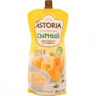Соус майонезный «Astoria» Сырный, 233 г.