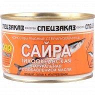 Рыбные консервы «Сайра» натуральная, 250 г.