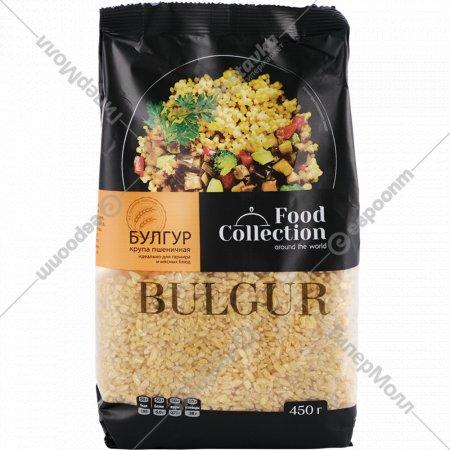 Крупа пшеничная «Food Collection» булгур, 450 г.