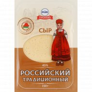 Сыр полутвердый «Российский традиционный» 45%, 150 г.