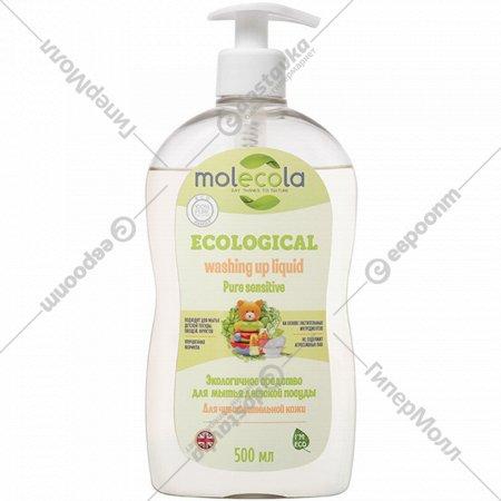 Средство для мытья детской посуды «ML» для чувствительной кожи 500 мл.