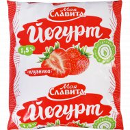 Йогурт «Моя Славита» клубника, 1.5%, 500 г