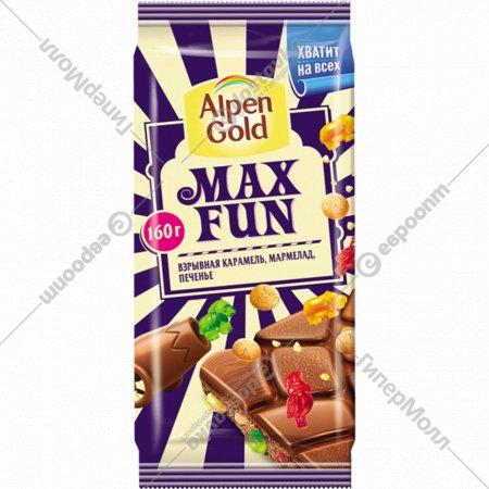 Шоколад «Alpen Gold» Max Fun»взрывная карамель,мармелад,печенье 160г.