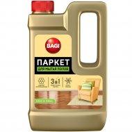 Средство для мытья полов «Bagi» Паркет, 550 мл