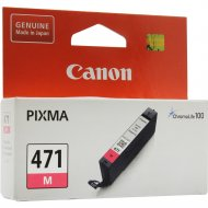 Картридж «Canon» CLI-471 M 0402C001.