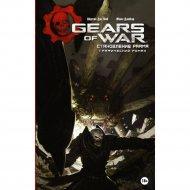 «Gears of War. Становление РААМа» Виб К.