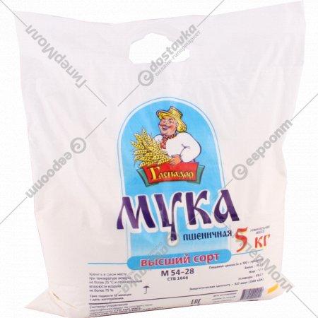 Мука пшеничная «Гаспадар» М54-28, высший сорт, 5 кг.