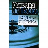 Книга «Водная логика» Боно Э.