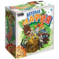 Настольная игра «Детская Мафия».