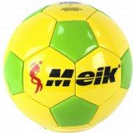 Мяч футбольный 50 см.