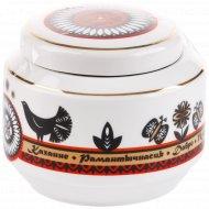 Сахарница чайная «Комфорт Каханне» 285 мл.