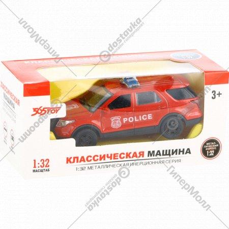 Машина «Чух» 1697165-TF9927.