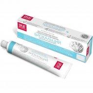 Зубная паста «Splat Professional» биокальций, 40 мл.