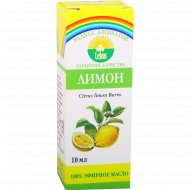 Масло эфирное  «Lekus» лимон, 10 мл.
