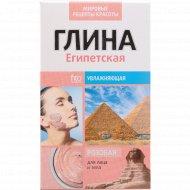 Глина «Египетская Розовая Увлажняющая» 100 г.