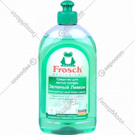 Средство для мытья посуды «Frosch» зелёный лимон, 500 мл.