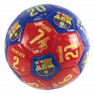 Мяч футбольный № 5.