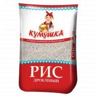 Рис дробленый «Кумушка» шлифованный, 700 г.