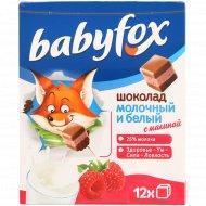 Шоколад молочный и белый «Babyfox» с малиной, 90 г.