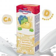 Коктейль молочный «Растишка» молоко и экстракт ромашки, 210 г.