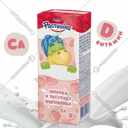 Коктейль молочный «Растишка» молоко и экстракт шиповника, 210 г.