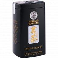 Чай зеленый «Black Dragon» жасминовый, 100 г