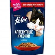 Корм для кошек «Felix» с говядиной, 85 г