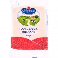 Сыр «Российский» молодой 50% брусок, 200 г.