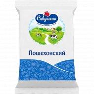Сыр «Пошехонский» 45 %, 200 г.