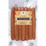 Колбаски из мяса птицы «Утиные для гриля» охлажденные, 525 г.