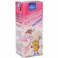 Молочный коктейль «Сладкая жизнь» 2.5%, пломбир, 210 г