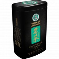 Чай зеленый «Black Dragon» изумрудный, 100 г