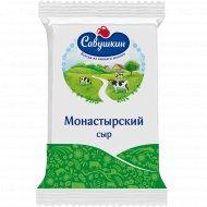 Сыр «Монастырский» 45%, 200 г.