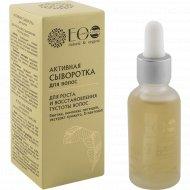 Сыворотка для волос «Ecolaboratorie» восстановления густоты, 30 мл.