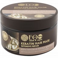 Маска для волос «Ecolaboratorie» интенсивное восстановление, 250 мл