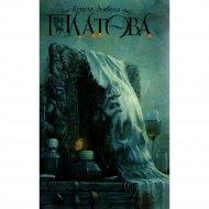 Книга «Купель дьявола» Платова В.Е.