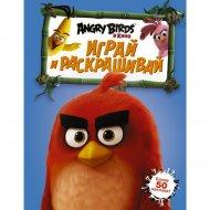 «Angry Birds. Играй и раскрашивай».